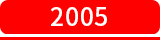 nf2005