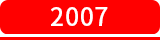 nf2007