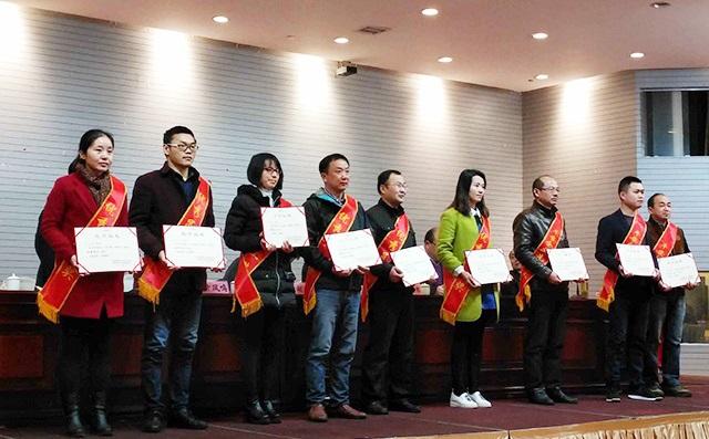 中天石化荣获宿松县经开区管委会多项表彰