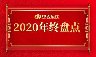 20210101-01
