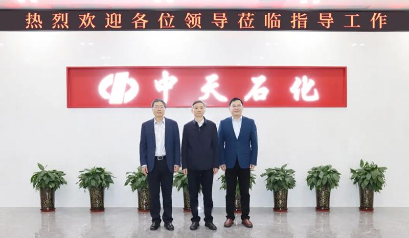 安徽省建设银行副行长杨学军一行莅临我公司参观指导